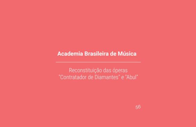 ABM apresenta projeto de reconstituição das partituras de óperas brasileiras e precisa do seu apoio